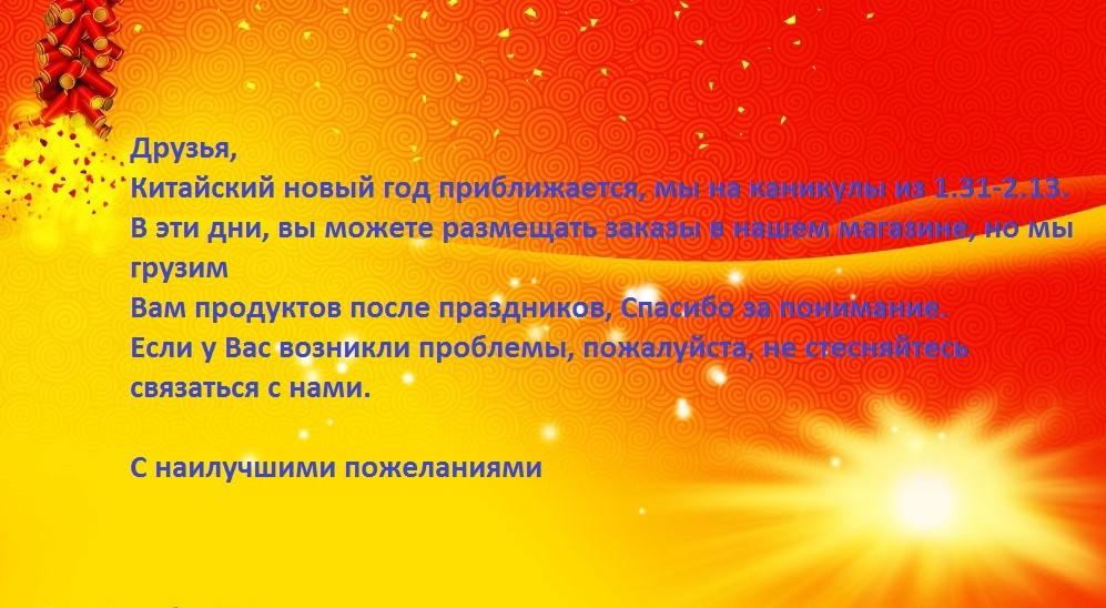 200911521559963_2