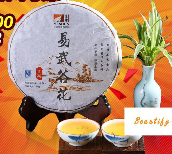 Puer Tea Raw Tea 2014 Wu Yi Tea Valley 357 Grams Of Tea Trees In Autumn Freight H87<br><br>Aliexpress
