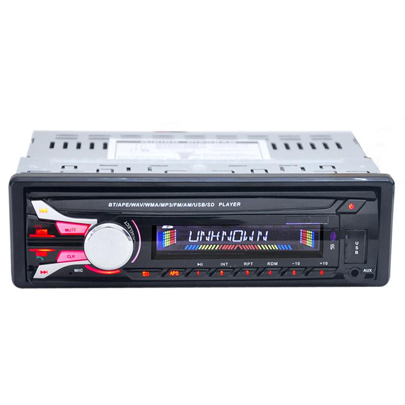 R1B1 Removable panel 12V Bluetooth Car Stereo FM Radio MP3 Audio Player Free Shipping<br><br>Aliexpress
