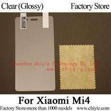 Clear Glossy Screen Protector Guard Cover protective Film For Xiaomi Mi4 M4 Mi 4