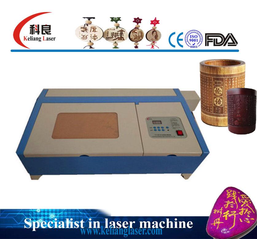 Iphone mobile case engraving machine(China (Mainland))