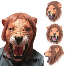 New Halloween Masks Open Mouth Teeth Lion Mask Latex Rubber Animal Head Mask Party Costume Decorations Masks (China (Mainland))