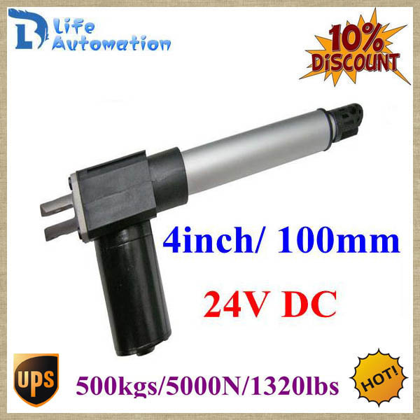UPS Free Shipping!! DC 12V/ 24VDC 4inch/100mm stroke, 5000N/500kgs linear actuator(China (Mainland))