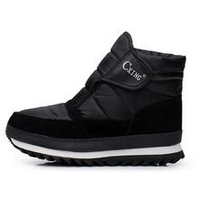 2016 recién llegado caliente mujeres hombres mayores de nieve de invierno hombre botas de invierno Winter Wear zapatos calientes tamaño 40 ~ 45 #WSZ15(China (Mainland))