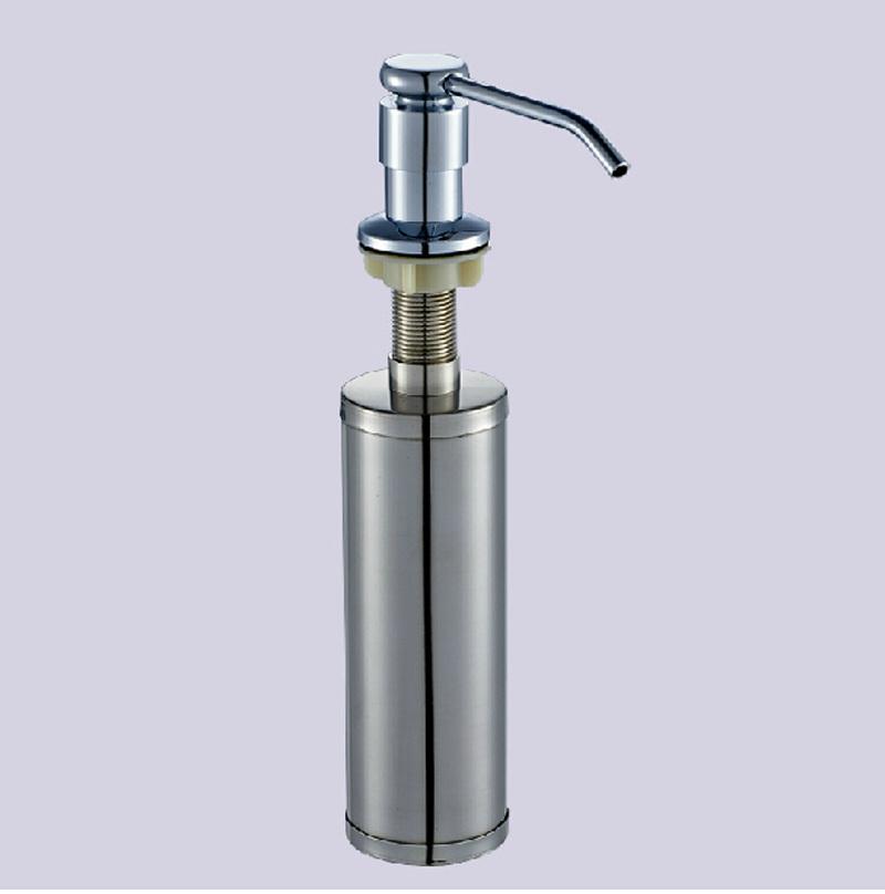 Free Shipping Brass Kitchen Sink Soap Dispenser Liquid