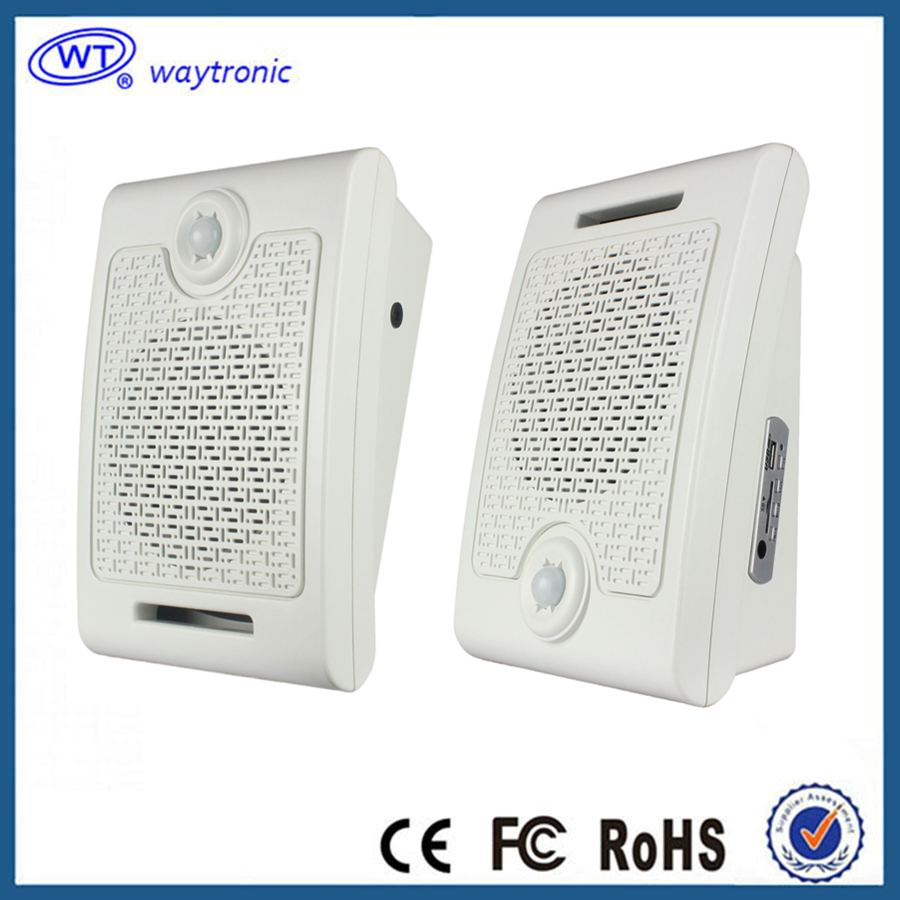 Casino public broadcasting site safety induction speech MP3 motion sensors<br><br>Aliexpress