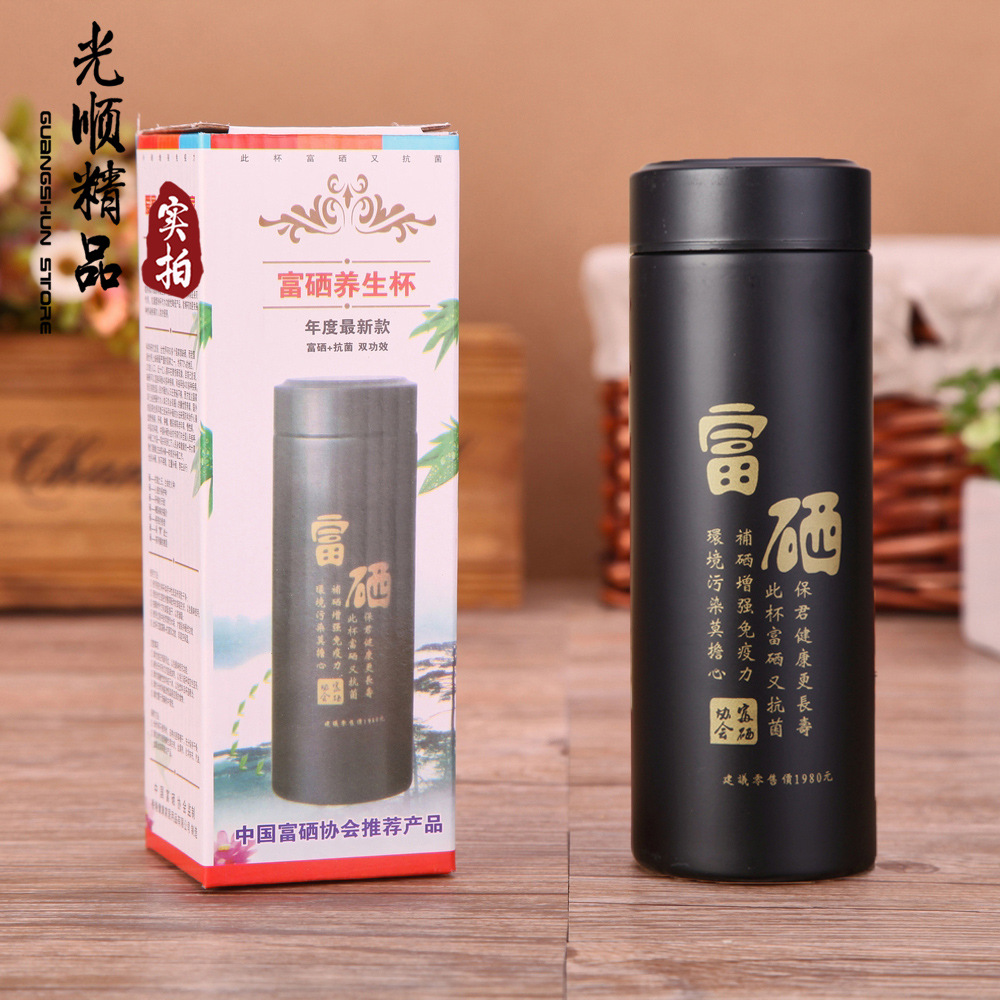 Free shipping 2015 new purple healthful advertising gifts Cup(China (Mainland))