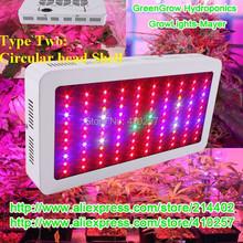 300 W из светодиодов расти лёгкие с 100 x 3 w, Полный спектр, 3 года гарантии