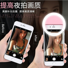 New 2016 Selfie Ring Light of Mobile Phone Accessories For Selfie Phone Light and Gift for Party Universal Convinient than Lumee(China (Mainland))