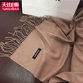 200*30cm 2016 Winter Women Cashmere Silk Scarf Luxury Brand Fashion Female Pashmina Hijab Studios Tassels Women Kerchief  Wraps