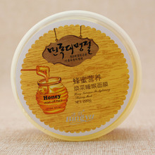 Honey nutrition anti-wrinkle sleep mask 220 g(China (Mainland))