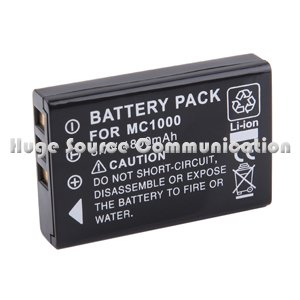 Symbol MC1000 replacement battery (1800mAh) repair part - Huge Source Communication store