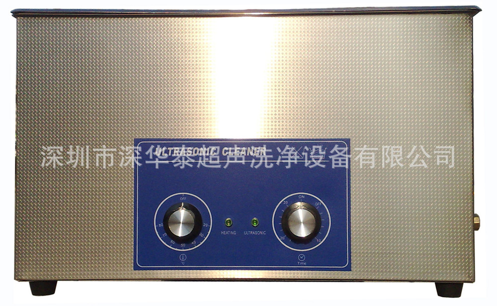 Ultrasonic cleaning machine industrial desktop 30L Circuit cleaning machine 600W capacity(China (Mainland))