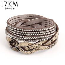 17KM New Arrival Hot Selling 6 Color Vintage Faux Leather Bracelet Summer Style Snake Skin Bracelets Trendy Women Jewelry CS16(China (Mainland))