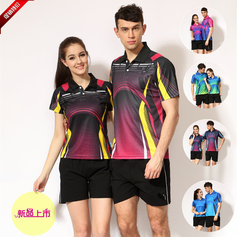 C5 badminton suit sportswear for men and women section 259 short sleeved table tennis basketball clothing printing Logo(China (Mainland))