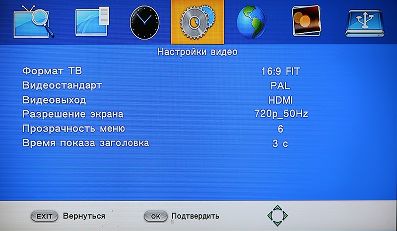 image for OPENBOX DVB T2 HD MPEG-4 USB DVB-T2 Smart TV BOX Digital Smart TV Rece