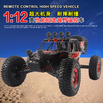 FEIYUE FY-03 Eagle-3 Electric Car 1/12 2.4G 4WD High Speed Racing Desert Off-Road Truck Remote Control Toys
