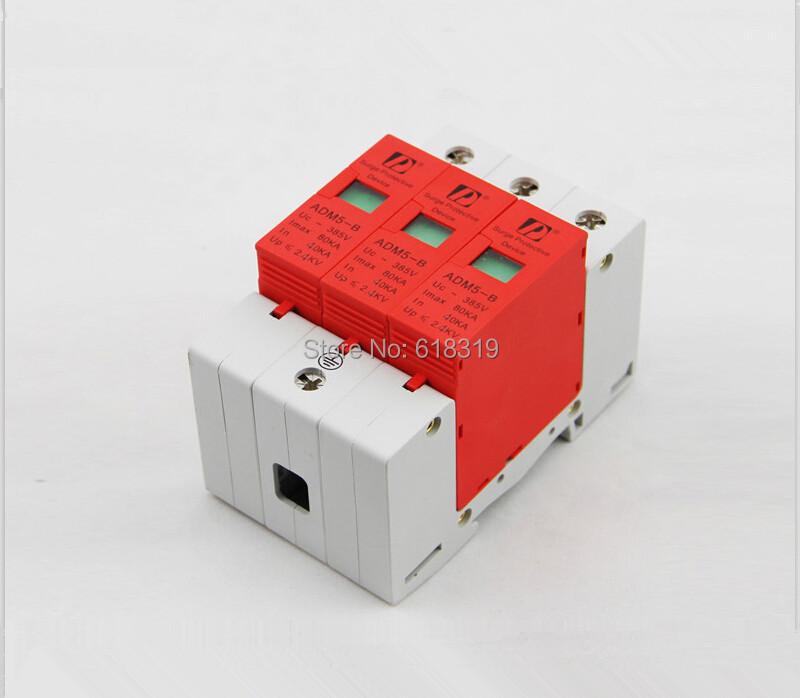 (1 pieces/lot) Din Rail 35mm high quality lightning surge protectors 80KA 3P 385V power surge Protective device(China (Mainland))