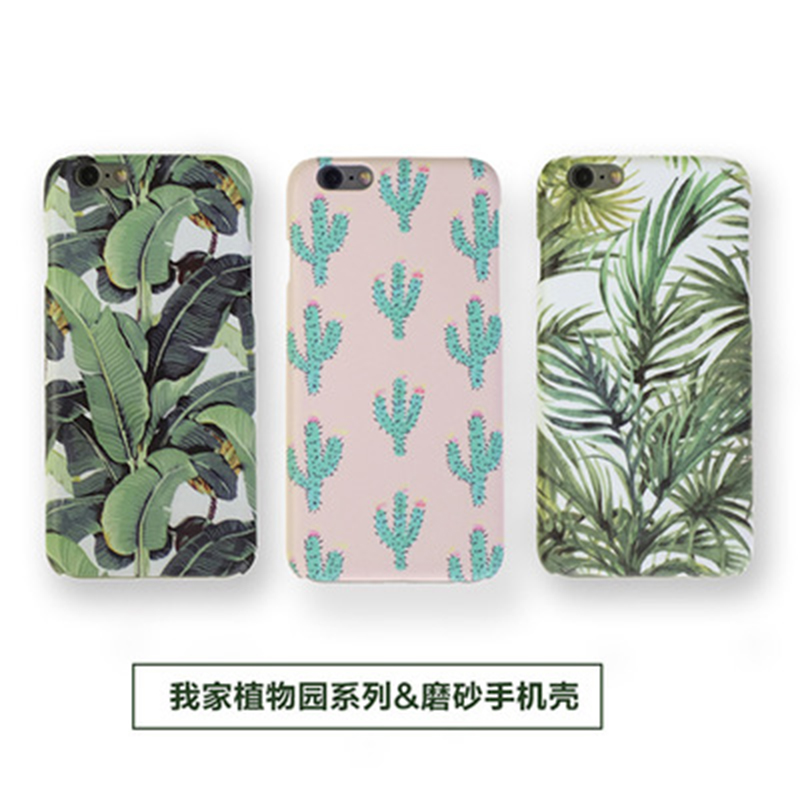2016 New Botanical Garden series printing all-inclusive border fell slim hard plastic Phone bag case for iPhone 5S 6 6S Plus(China (Mainland))
