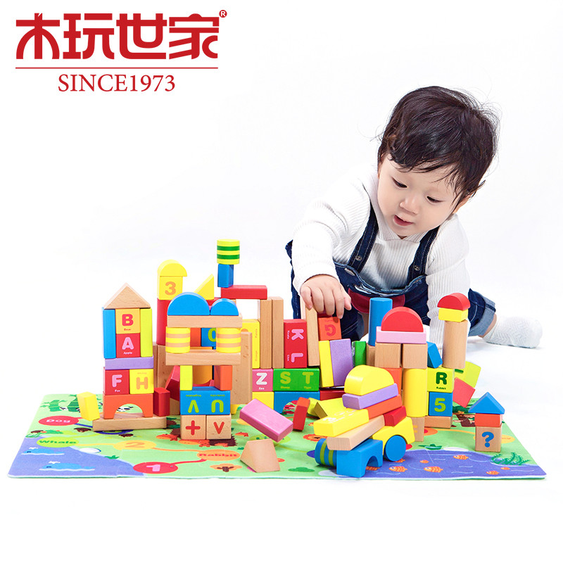 educational toys essay Educational toys topics: lego, education, toy block pages: 1 (347 words) published: august 8, 2007 toys have always played an important role in the growth and development of a child.