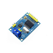 Smart Electronics NEW MCP2515 CAN Bus Module Board TJA1050 Receiver SPI For 51 MCU ARM Controller(China (Mainland))