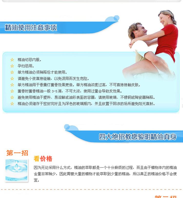 massage grenå flirt online