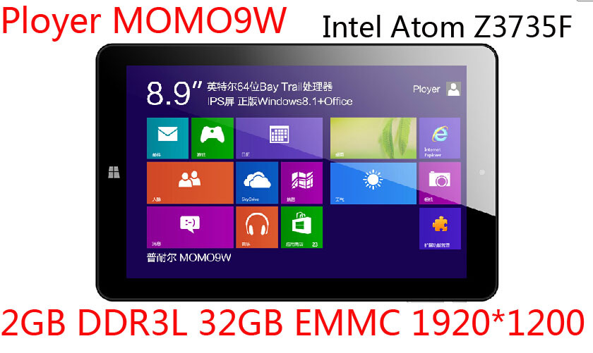 8 9 ployer momo9w tablet pc intel atom z3735f quad core ips 1920 1200 2gb 32gb windows 8 1. Black Bedroom Furniture Sets. Home Design Ideas