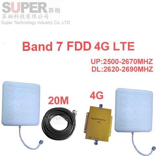 w/ 20M cable & antenna 4G phone booster 4G 2500-2570mhz 2620-2690mhz 4G booster band 7 LTE 4G repeater LTE booster FDD amplifier(China (Mainland))
