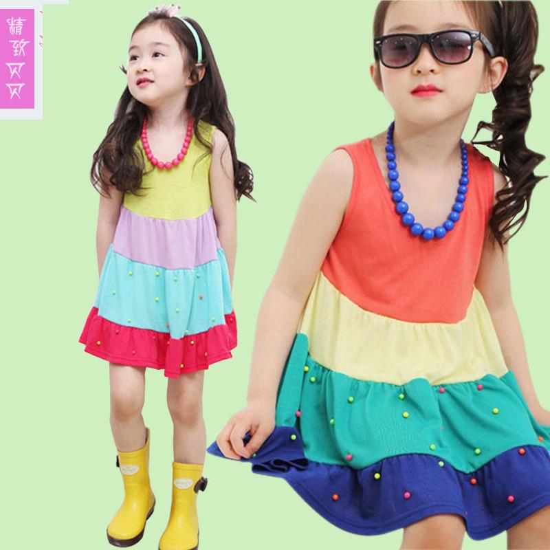 Rainbow Одежда Купить