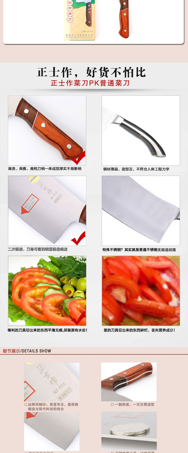 Buy Free Shipping Kitchen Dual-use Chef Knife Chop Bone Cut Meat Vegetable Knife Stainless Steel Household Cleaver Slicing Knives cheap