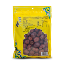 Freeshipping Samsung Hetian jujube shipping dates Xinjiang specialty dried fruit snacks 500g blood Jujube Date