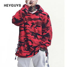 HEYGUYS HOT 2017 camouflage hoodie men fashion sweatshirts brand orignal design casual suit pullover for me autumn(China (Mainland))