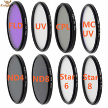 KnightX 52 58 67 mm FLD UV CPL MC UV ND4 ND8 6 8 Point Star Cross Lens Filter Line For Canon EOS 550D 650D 600D 1100D camera