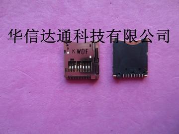 [BELLA] SD card phone deck TI China Xinda Technology Co., Ltd.-10pcs/lot(China (Mainland))