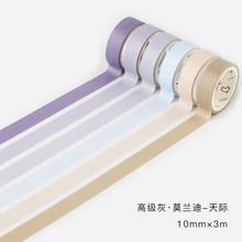 6 unids/lote otoño papel decorativo verde rosa púrpura Washi cinta Set japonés papelería Kawaii Scrapbooking suministros pegatinas(China)
