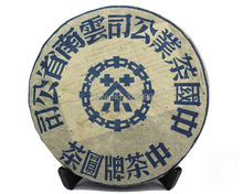 1989 Year Old Puerh Tea cake,blue lable raw Pu'er Tea,shu puer tea cake,357g Puer, ,Free Shipping