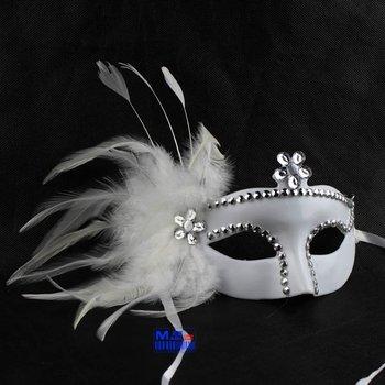 Venetian Costume Masquerade Party Mask