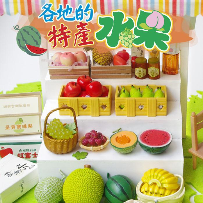 Plastic Fruit Set- Orcara 1:12 Scale Japanese Miniature Food Dollhouse Plastic Play Food Accessories Kids Kitchen Toys(China (Mainland))