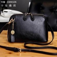women messenger bags 2016 PROMOTION New Vintage shoulder Genuine Leather handbag small bags shell bag New Brand VR730(China (Mainland))