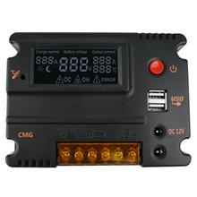 Cmg-2420 12 В 24 В шим жк панели солнечной аккумулятор заряда