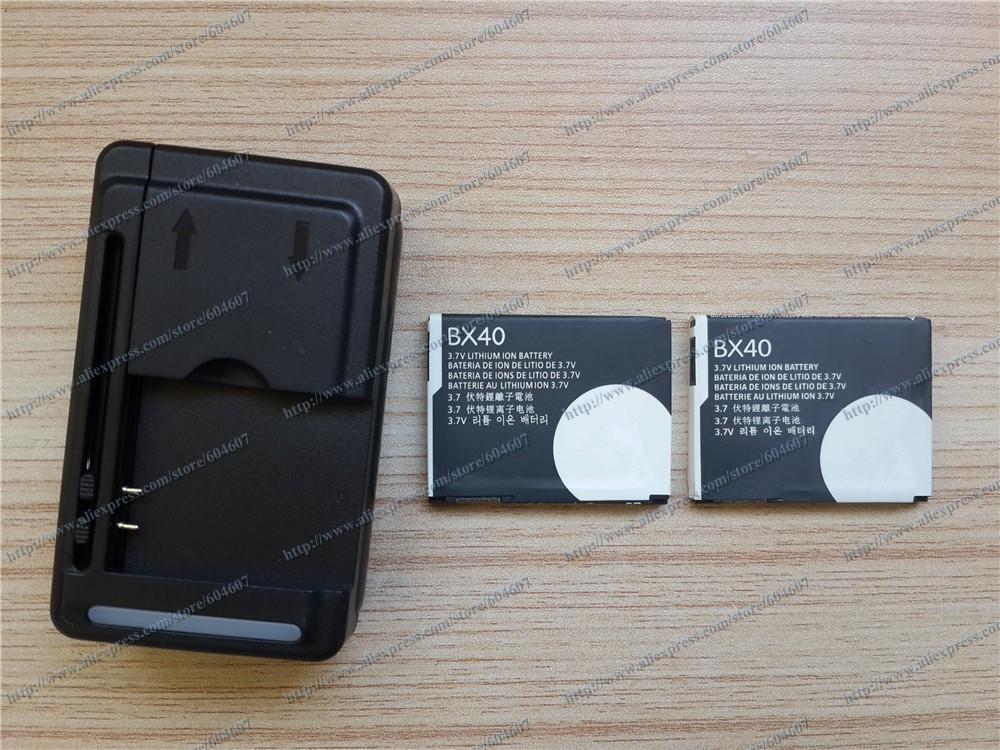 2pcs New BX40 Battery+Wall Charger For Motorola RAZR 2 RAZR2 V8 V9 V9m V9x U9 Phone(China (Mainland))