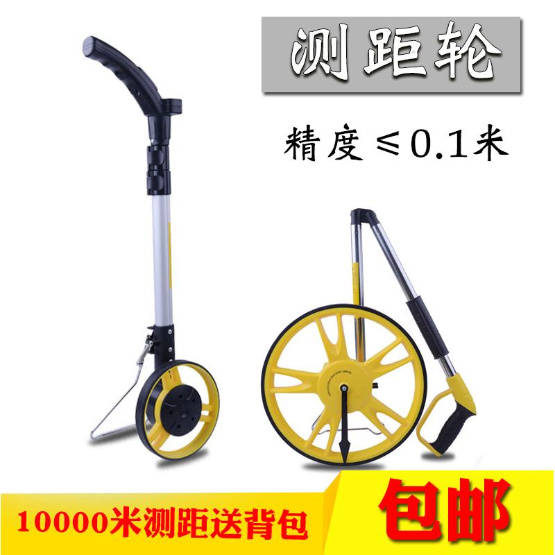 Distance Measuring Instrument : Popular mechanical measuring instrument buy cheap