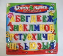 NEUE Russische sprache Alphabet block baby pädagogisches spielzeug, als Kühlschrankmagnete Alphabet, lernen & bildung spielzeug für baby(China (Mainland))