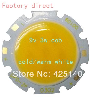 Factory direct Diameter 28mm flux 20mm DC9-36V 300ma 3w 5w 7w 9w 20w led cob module for led bulb led spotlight led downlightS(China (Mainland))