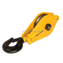 free shipping 0.5t Lifting pulley lifting hook Lifting Tools electric hoist hook hardware wheel