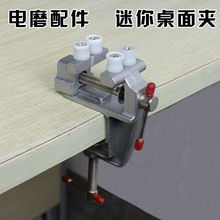 Brand New Aluminum Alloy Table Vice Bench Screw Bench Vise for DIY Jewellery Craft Mould Fixed Repair Tool drmel tools