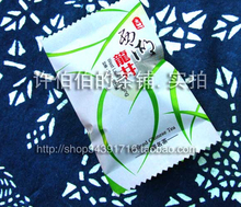 50g 6 Kinds of different Tea Special flavors Puer Tieguanyin Biluochun Jasmine tea Black tea Dahongpao
