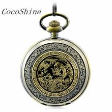 CocoShine A-666 Retro Vintage Bronze Quartz Pendant Necklace Pierced Dragon Phoenix Pocket Watch Gift wholesale Free shipping(China (Mainland))