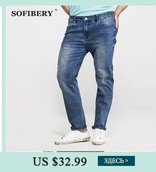 New Cotton Men's Briefs Fashion Sexy Patchwork Men's Underwear High Quality Men's Brief C-683 On Sale Dropshopping