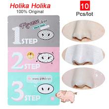 Free Shipping 10pcs Holika Holika Pig Nose Remove Blackhead Acne Remover Clear Black Head 3 Step Kit Beauty Cleaning